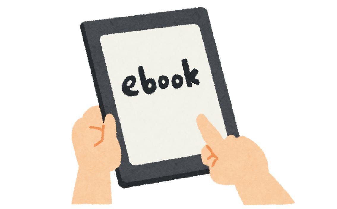 タブレットで電子書籍を読む絵