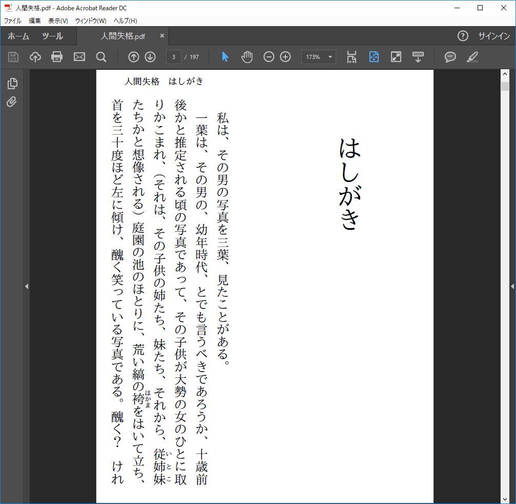 kindle pdf 転送